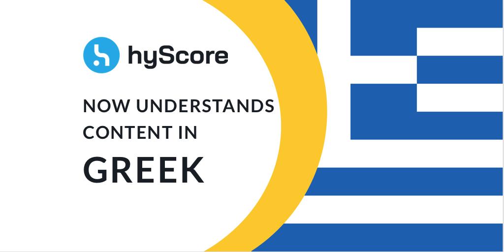 NEW LANGUAGE SUPPORT: GREEK (EL)